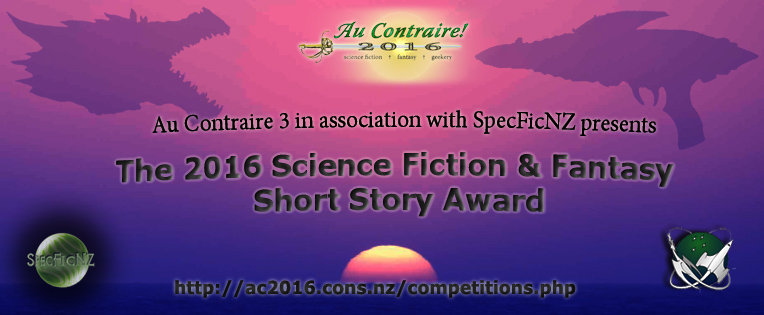 Short Fiction Contest